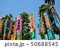 両国国技館(大相撲) 50688545