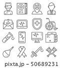 メディカル 医療 アイコンのイラスト 50689231