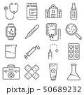 アイコン メディカル 医療のイラスト 50689232