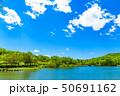 有馬富士公園 青空 池の写真 50691162