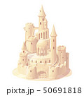 城 城郭 お城のイラスト 50691818