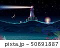 vector cartoon Lighthouse sea clipart 50691887