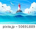 vector cartoon Lighthouse sea clipart 50691889