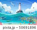 vector cartoon Lighthouse sea clipart 50691896