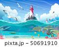 vector cartoon Lighthouse sea clipart 50691910