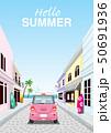 夏 自動車 ドライブのイラスト 50691936