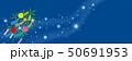 七夕 天の川 笹飾りのイラスト 50691953