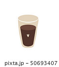 Glass of coffe with heart symbol. Flat design 50693407