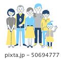 家族 3世代 笑顔のイラスト 50694777