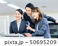 ビジネス 50695209