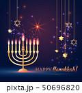 ユダヤ教 お祭り フェスティバルのイラスト 50696820