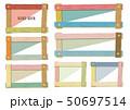 木目 カラフル 板のイラスト 50697514
