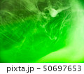 Green acrylic world, abstract background. Close up 50697653