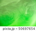 Green acrylic smoke under water, abstract 50697654