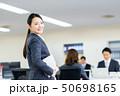 ビジネスウーマン ビジネス 女性の写真 50698165