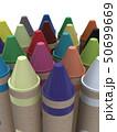 CG 3D イラスト 立体 デザイン 文房具 画材 絵 描く クレヨン カラフル 24色 お絵かき 50699669