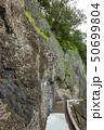 伊豆半島ジオパーク、弁天島の海底火山噴火の痕跡、静岡県松崎町にて 50699804