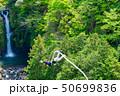 バンジージャンプ バンジー 須津川渓谷の写真 50699836