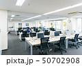 オフィス 会社 企業 50702908