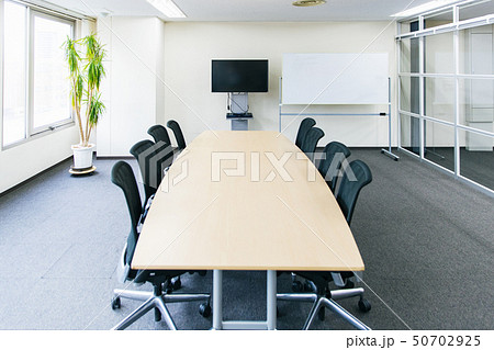 会議室 ミーティングルーム 50702925