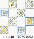 Watercolor ornament square vector pattern 50703098