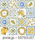 Watercolor ornament square vector pattern 50703107