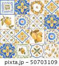 Watercolor ornament square vector pattern 50703109