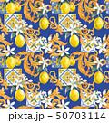 Watercolor lemon seamless vector pattern 50703114