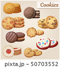 Set of 9 delicious cookies. Cartoon vector illustration. Food sweet icons 50703552