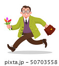 Man running with flowers to date. Cartoon vector illustration isolated on white background 50703558