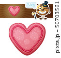 Pink Valentine day cookie illustration. Cartoon vector icon isolated on white background 50703561