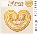 Puff pastry heart cookie illustration. Cartoon vector icon 50703563