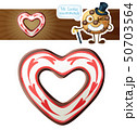 Chocolate heart cookie illustration. Cartoon vector icon isolated on white background 50703564