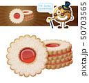 Berry linzer cookies. Cartoon vector illustration isolated on white background 50703565