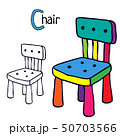 Chair. Coloring book page. Cartoon vector illustration 50703566
