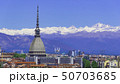 Turin, Torino, aerial timelapse skyline panorama 50703685