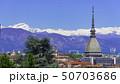 Turin, Torino, aerial timelapse skyline panorama 50703686