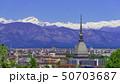 Turin, Torino, aerial timelapse skyline panorama 50703687