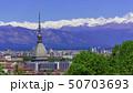 Turin, Torino, aerial timelapse skyline panorama 50703693
