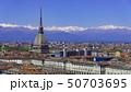 Turin, Torino, aerial timelapse skyline panorama 50703695