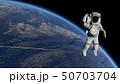 Astronaut Spacewalk, waving his hand in the open 50703704