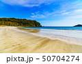 風景 南伊豆 海岸の写真 50704274