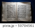 The Handmade old quran open for reading 50704561