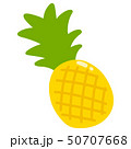 パイナップル パイン フルーツのイラスト 50707668