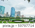 Benjakitti Park Vicinities in Bangkok, Thailand 50707714