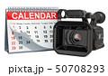 撮影 写真機 カレンダーのイラスト 50708293