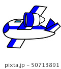 飛行機 航空機 ジェット機のイラスト 50713891