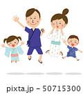 ポップな家族 浴衣を着て元気にジャンプ 50715300