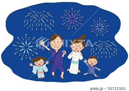 ポップな家族 浴衣を着て元気にジャンプ 夜の花火 50715301