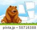 褐色 くま クマのイラスト 50716388